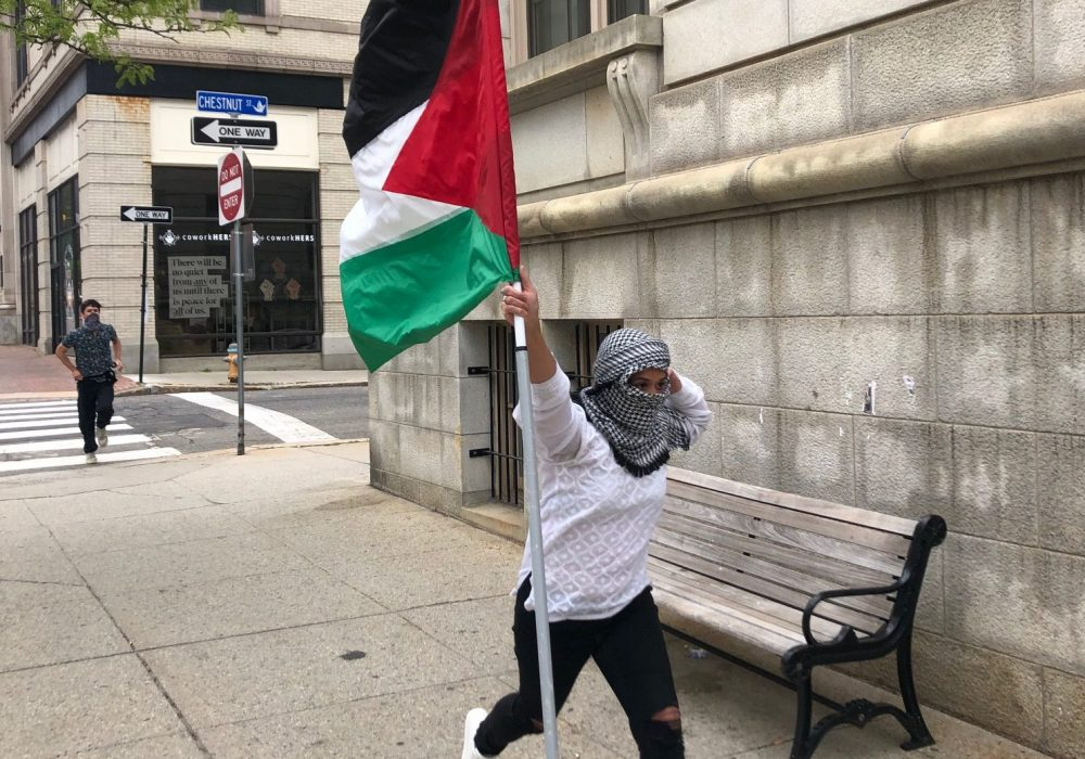 Portland for Palestine
